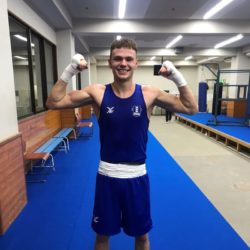 Lewis boxing success in Tokyo
